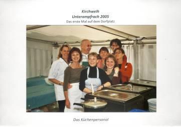 Kirchweih 2005 das Küchenpersonal der Festgemeinschaft Unterampfrach